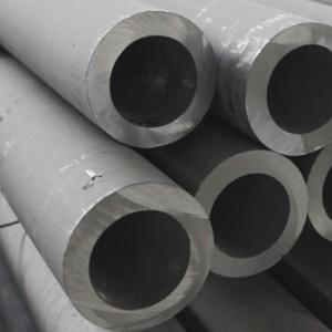 Жаропрочная сталь в Салехарде
